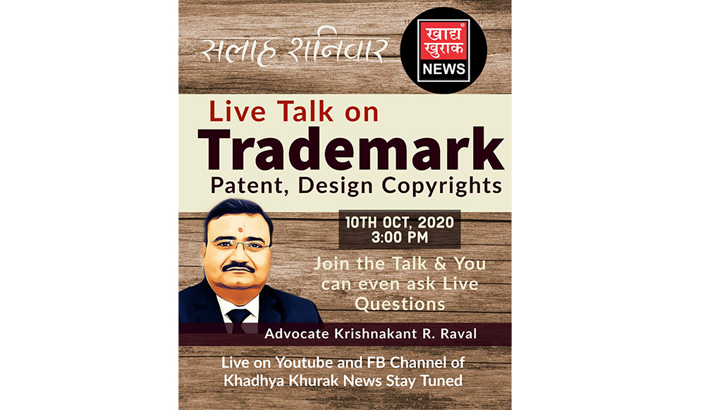 Live Talk on IPR by Advocate Krishnakant R. Raval on Khadhya Khurak News