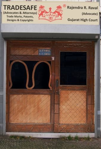 JAMNAGAR-OFFICE