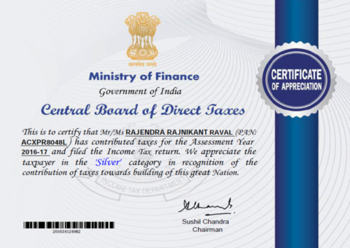 Certificate of Appreciation from Income Tax Department (AY 2016-2017)